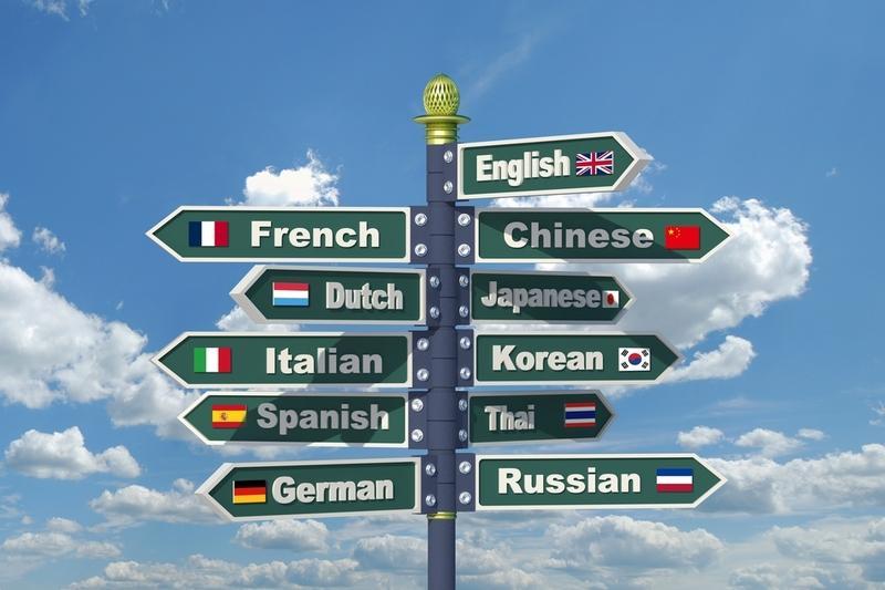 иностранные иностранный, язык, иностранные, языки, изучать, челябинск