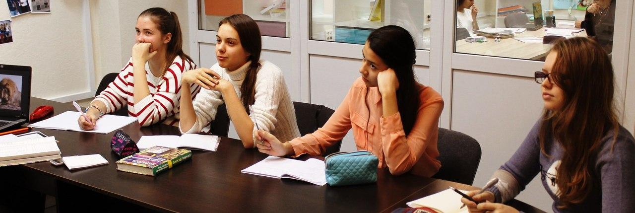 Курсы английского языка для школьников в Челябинске