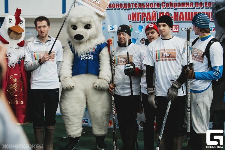 """курсы английского языка в Челябинске, языковой центр """"i Like"""""""