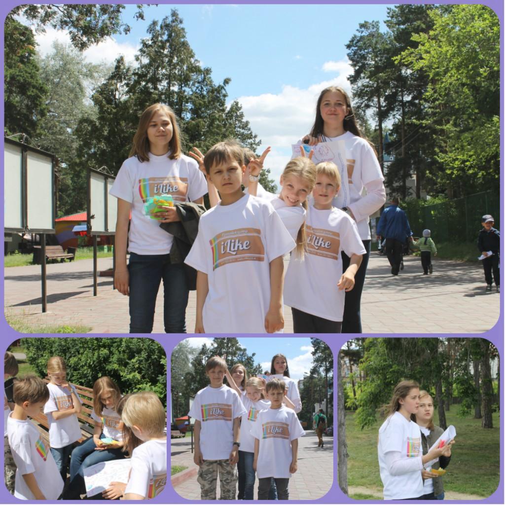 Языковой (английский) лагерь в Челябиснке