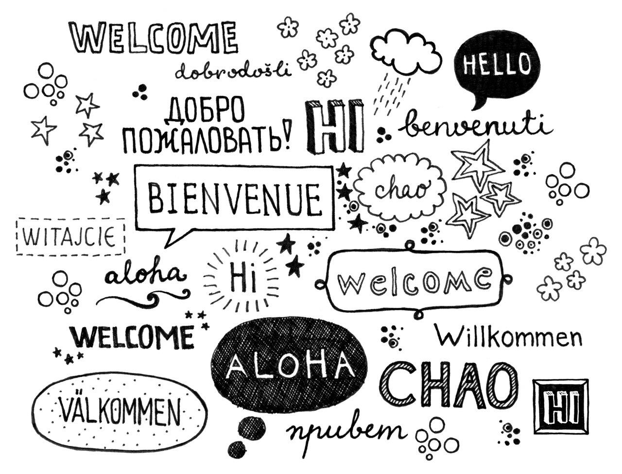 Курсы английского языка в челябинске