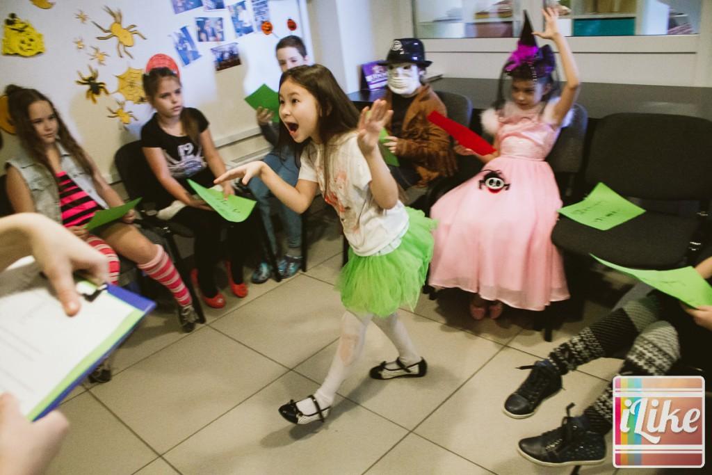 Языковой центр iLike, Halloween 2015