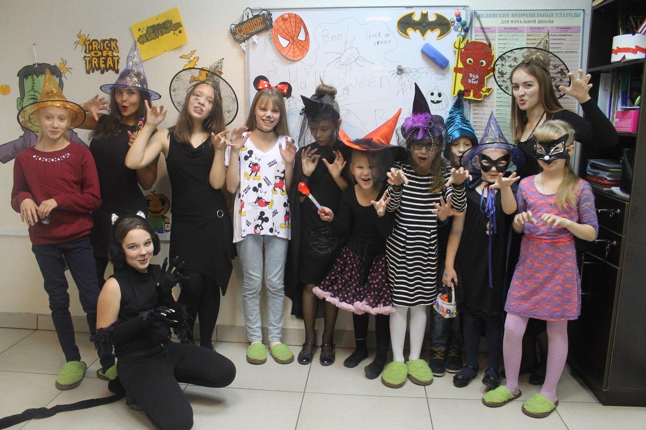 """Языковой центр """"iLike"""" Челябинск, Halloween"""